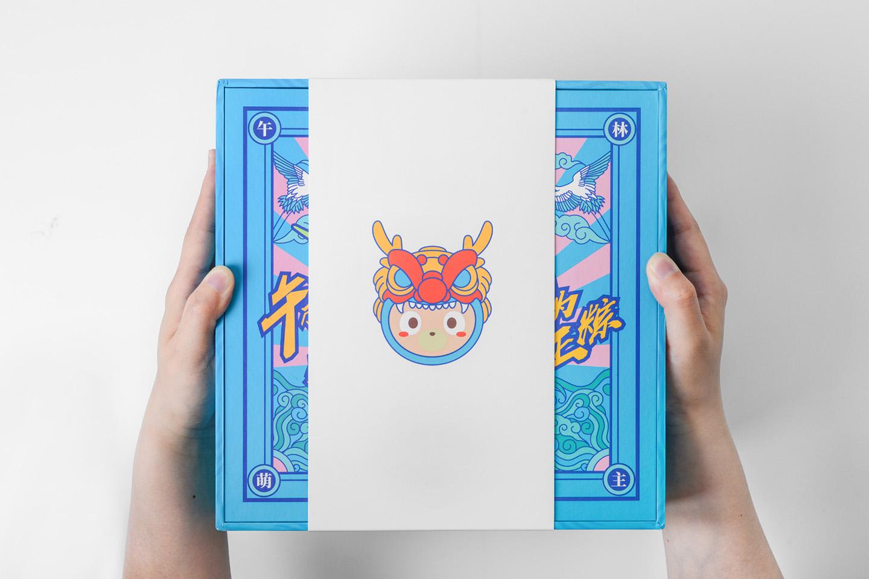 Custom Gift Box 2901