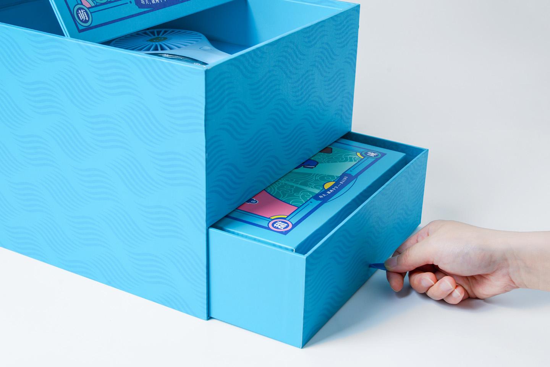 Custom Gift Box 2904
