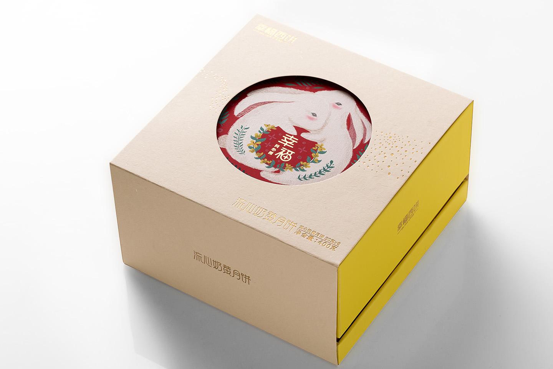 Gift Box 0203