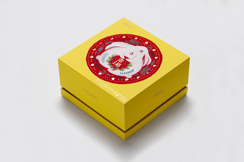Gift Box 0204