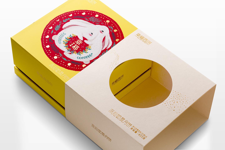 Gift Box 0205