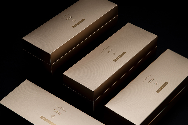 Rigid Box 0505