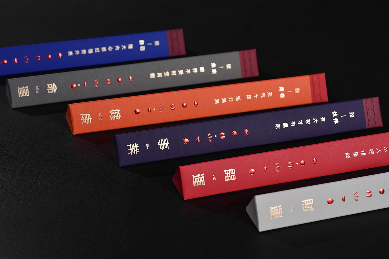 card paper box 0412